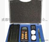 意大利哈纳HI8424便携式防水型pH/ORP/温度测定仪