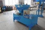 JHFS系列铝屑金属粉碎机