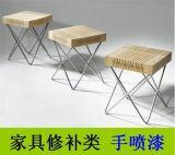 家具、家私、木器手喷漆(定做、定购)