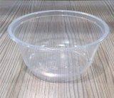 武汉厂家批发700一次性塑料碗,一次性塑料光碗