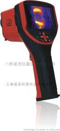 巨哥电子MAG41便携式红外热像仪