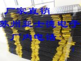 蘇州亞士德600*900防靜電抗疲勞墊 pvc鋼花紋抗疲勞墊