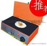 SPH-12平板加熱器 廠家直銷 正品保障