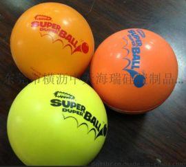 UP发泡球 63mm 100mm 高弹力球