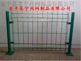 荷兰网厂家,浸塑电焊网围栏网,防护网厂家