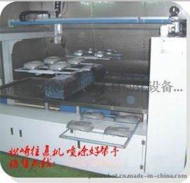 厂家供应吸尘器上盖喷漆机 五轴往复机 自动喷漆机 静电喷漆机 喷涂机器人 机械手 平面喷漆机 弧面喷漆机