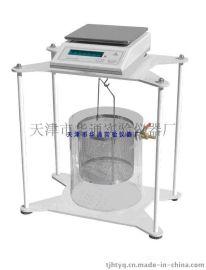 电子静水力学天平,试验仪器厂家现货供应13512014999