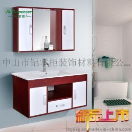 广东新款现代简约太空铝浴室柜铝合金卫浴柜组合一体陶瓷盆洗手柜带镜柜厂家批发可OEM