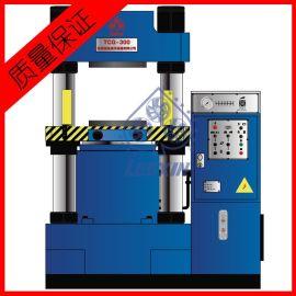300T四柱油压机 下缸式液压整机 实惠咨询