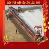 襯砌機 水渠施工設備 山東路得威更專業