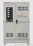 德力西穩壓器SBW-100KVA,CT機專用穩壓器,三相大功率補償式穩壓器