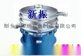 优质三层圆振动筛(XZS-1000)厂家直销