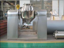 二甲酚原料干燥设备,双锥回转真空干燥设备