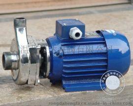 LQF不锈钢自吸离心泵 50LQF-25离心水泵 自吸化工泵