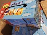 庫存玩具-沙灘趣味裝載機, 按斤稱超值划算