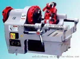 【图】电动套丝切管机 套丝切管机