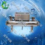 銅陵LCW-II-U(S)-150-0.6紫外線消毒器價格