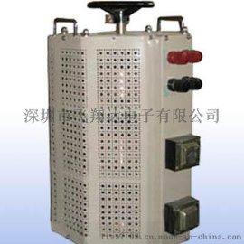 三相干式调压器