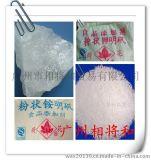 荷花牌鉀明礬硫酸鋁鉀白礬銨明礬