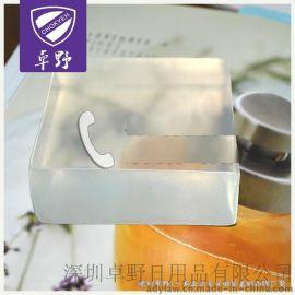 植物温和手工精油皂专用原材料透明白色皂基