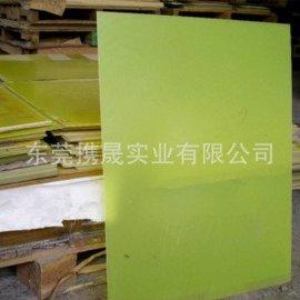 fr-4水绿色玻纤板 耐高温环氧板 图样加工