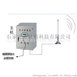 无线远程控制监控系统 数据参数采集传输基站
