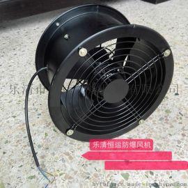 高筒圆形外转子轴流风机YWF4E-300 FZY4E-300 轴流风机 外转子