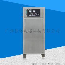 50g氧气源臭氧发生器-臭氧机-臭氧发生器厂家