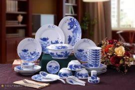 广州陶瓷餐具批发价格
