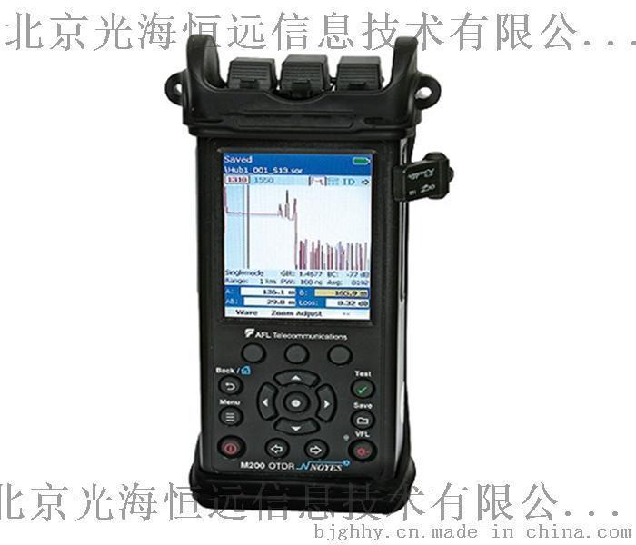 罗意斯M200手持式OTDR