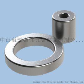 溢源磁铁专业生产磁铁 电机磁铁烧结钕铁硼 NdfeB磁性材料