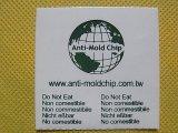 扫把头防霉片/防霉纸/香港迈可达防霉片