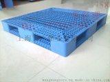 廠家供應1210網格雙面型塑料托盤,塑料卡板 墊倉板 重型