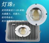 家明led臺車燈高低壓70W隧道二襯臺車專用安全可靠防水防塵