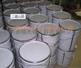 二氧化硒多少钱一公斤,二氧化硒广东价格咨询