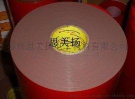 **3M5952双面胶带 丙烯酸泡棉VHB双面胶可随意分切