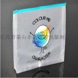 厂家长期专业订制PVC夹链袋  PVC平口拉链袋 规格不限