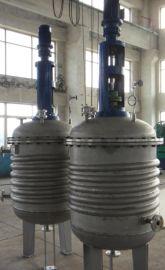 日晟专业生产0.1-500m3反应釜