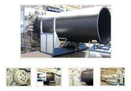 HDPE大口径缠绕管生产线 塑钢螺旋波纹管设备