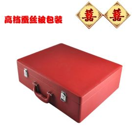 彩美包装 手提家纺盒 棉被包装 **蚕丝被礼盒