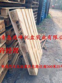 出口欧标木托盘批发 木托盘厂 专业订制批发木托盘