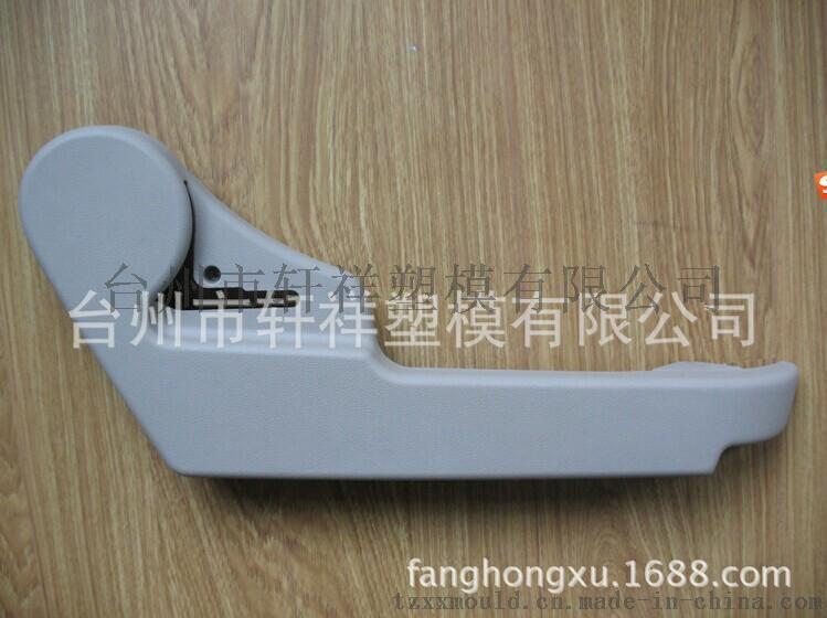 台州黄岩汽车注塑配件生产厂家 座椅塑料配件 杯托定做加工