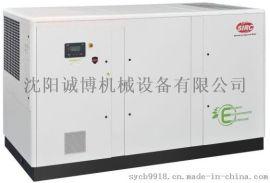 辽宁英格索兰R系列微油螺杆式空气压缩机