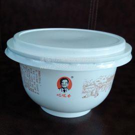 pp耐高温350ml食品碗 带盖封口碗 带盖食品包装碗