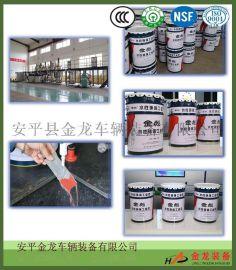 **品质 金彪工业水性漆 水溶性防腐防锈 多功能面漆