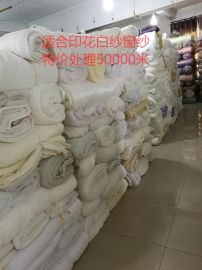 特价印花布白布窗帘布供应