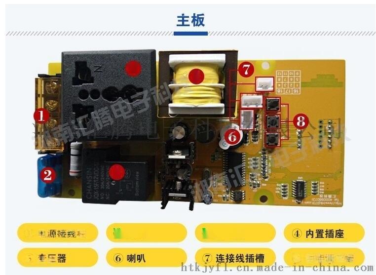 商用投币洗衣机吹风机按摩椅洗车机220v电源通电时间控制器箱包邮
