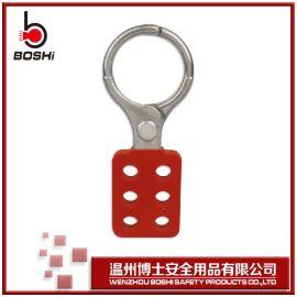 防火花铝制搭扣锁BD-K11/BD-K12