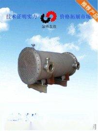 不锈钢换热器 列管换热器 列管冷凝器
