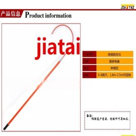 高压触电紧急救生勾 玻璃钢绝缘勾1米-2.5米